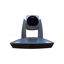 Prestel HD-LTC1 - Следящая камера для видеоконференцсвязи